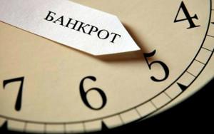 ministr-ekonomicheskogo-razvitiya-abromavichus-ukraina-bankrot_1