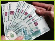 Условия способствующие становлению рынка венчурного капитала